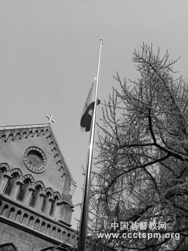 基督教全国两会及各地教会、神学院校深切悼念抗击新冠肺炎疫情斗争牺牲烈士和逝世同胞
