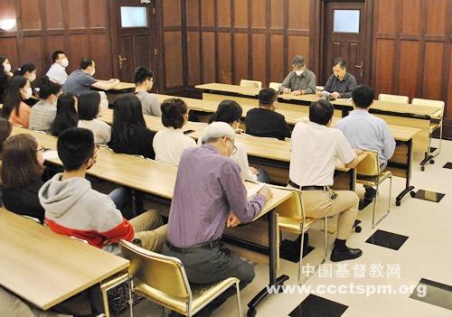 基督教全国两会召开同工会议