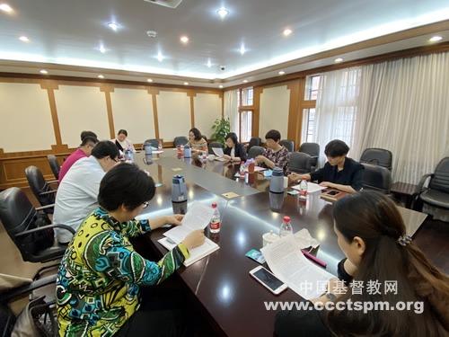 上海市基督教两会各事工组召开2020年第一次会议