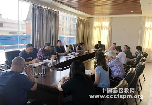 云南省基督教两会组织学习全国人大政协会议精神暨2020年民族宗教政策法规相关内容