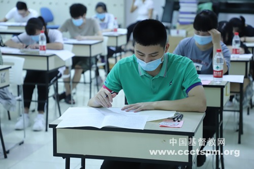 浙江神学院举行2020年招生入学考试