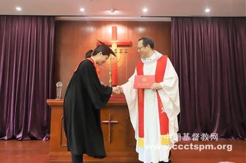 浙江神学院2020届毕业礼拜暨毕业典礼顺利举行