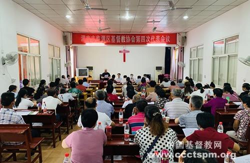 渭南市临渭区基督教召开第四次代表会议