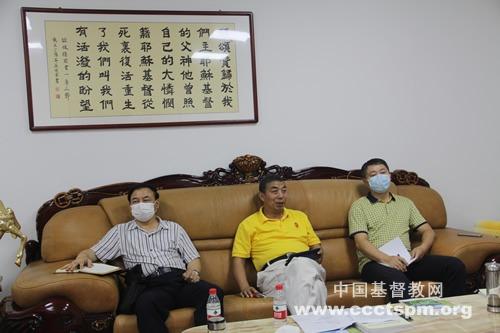 湖北省基督教两会积极指导全省基督教推进组织建设及场所有序开放