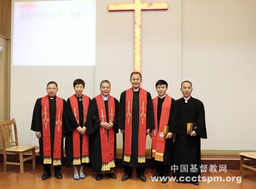 广西基督教两会在德保县基督教会举行按立圣职典礼
