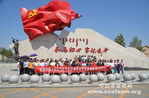 【综合】各地基督教会举行纪念中国人民抗日战争暨世界反法西斯战争胜利75周年和平祈祷活动