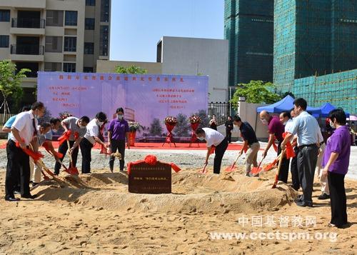 揭阳市基督教会举行重建世光堂奠基感恩崇拜及奠基典礼