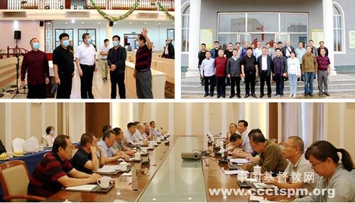 河北省基督教两会教会治理委员会在张家口市调研并召开《宗教团体管理办法》专题学习座谈会