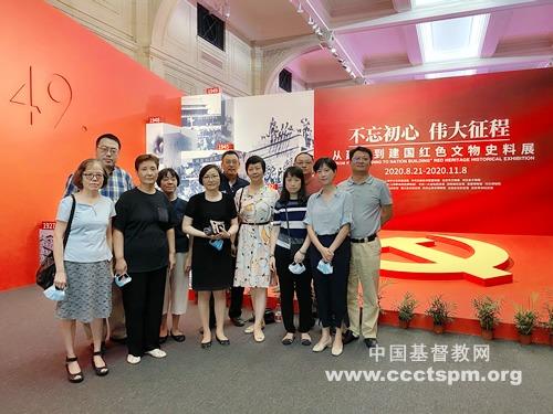 """上海市基督教两会举办""""四史""""学习教育活动"""