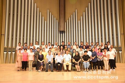 潍坊市基督教两会举办堂点负责人及财务人员培训班