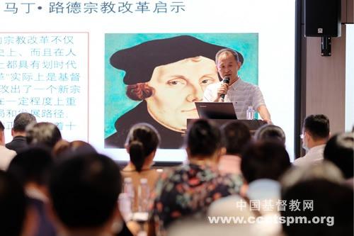 坚持基督教中国化方向,建设荣神益人的教会