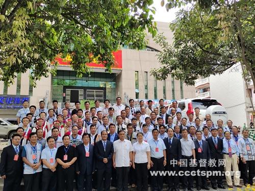 怒江州福贡县基督教举行第七次代表会议