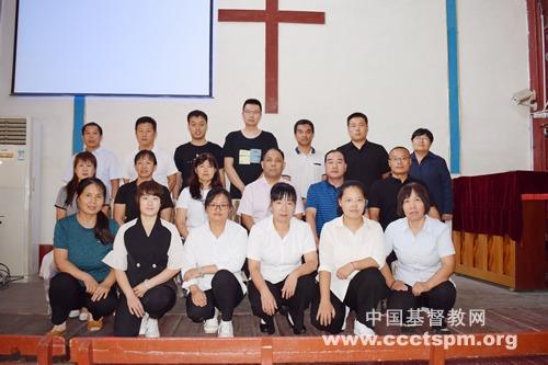 滨州市基督教举办第四期传道员认定培训班