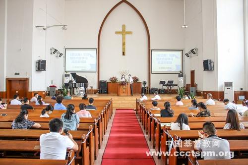 中山市基督教两会举行民法典培训班