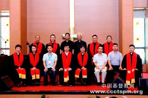 江苏省基督教两会在无锡举行圣职按立典礼