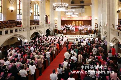 上海市基督教两会举行纪念中国基督教三自爱国运动发起70周年感恩音乐崇拜