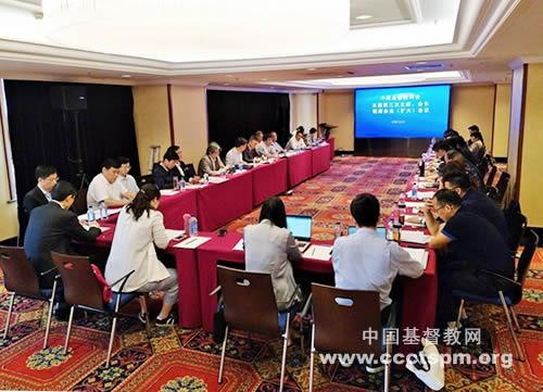 本届第三次主席、会长联席会务(扩大)会议在沪召开