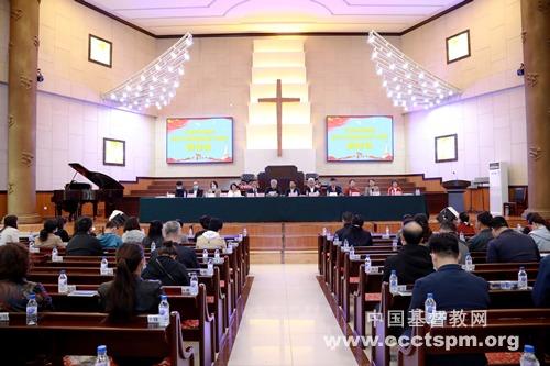 吉林省各地基督教两会举办纪念三自爱国运动70周年活动