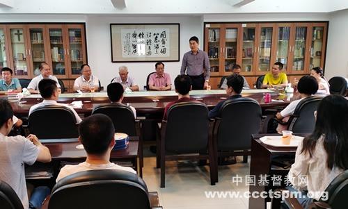 强化基层教会主体责任 推进基督教中国化发展进程