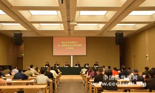 潍坊市基督教两会举办第三期教牧后备力量培训班