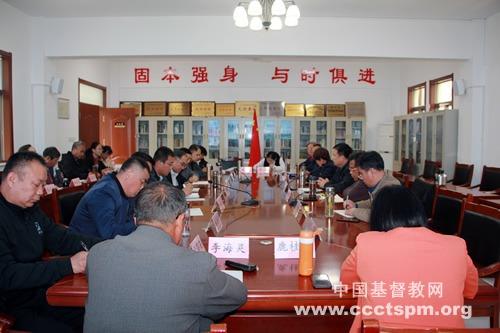 济宁市基督教两会举行中华优秀传统文化浸润推进会