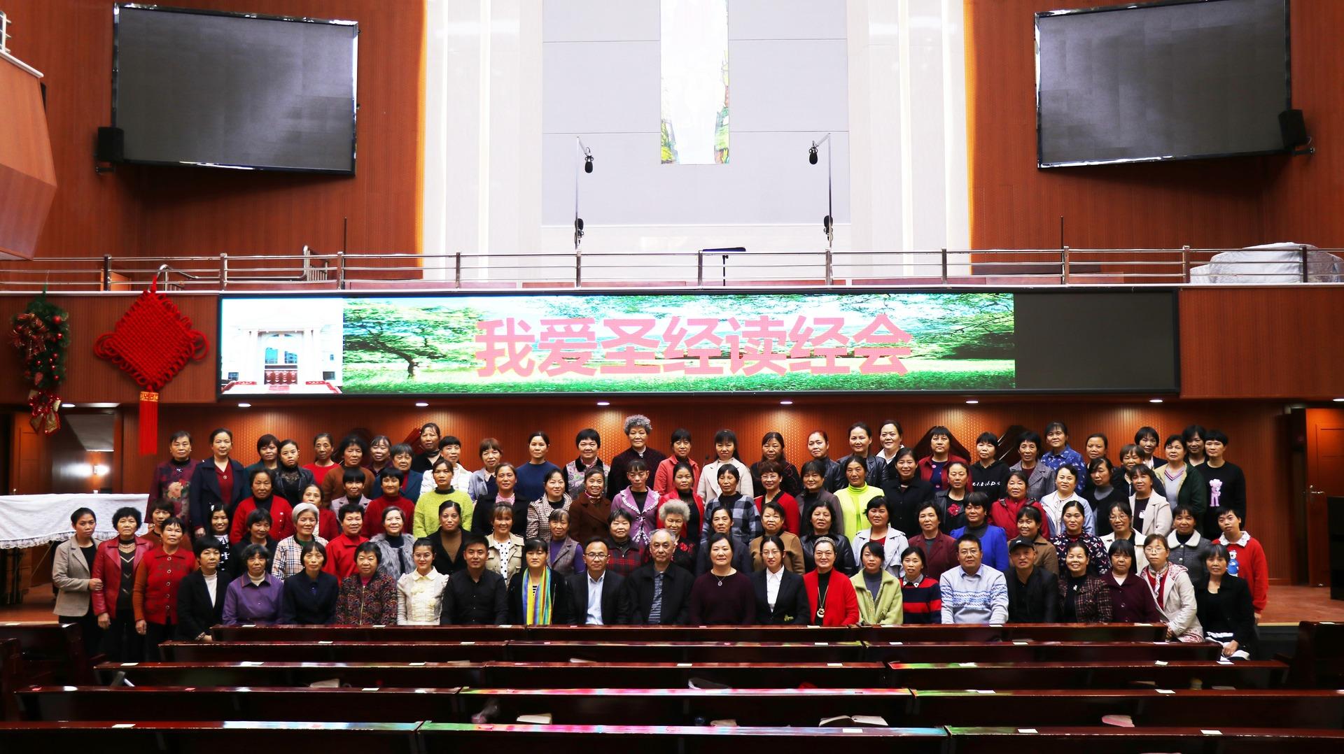 """江西省新余市基督教渝水堂举行""""悦读圣经""""活动"""