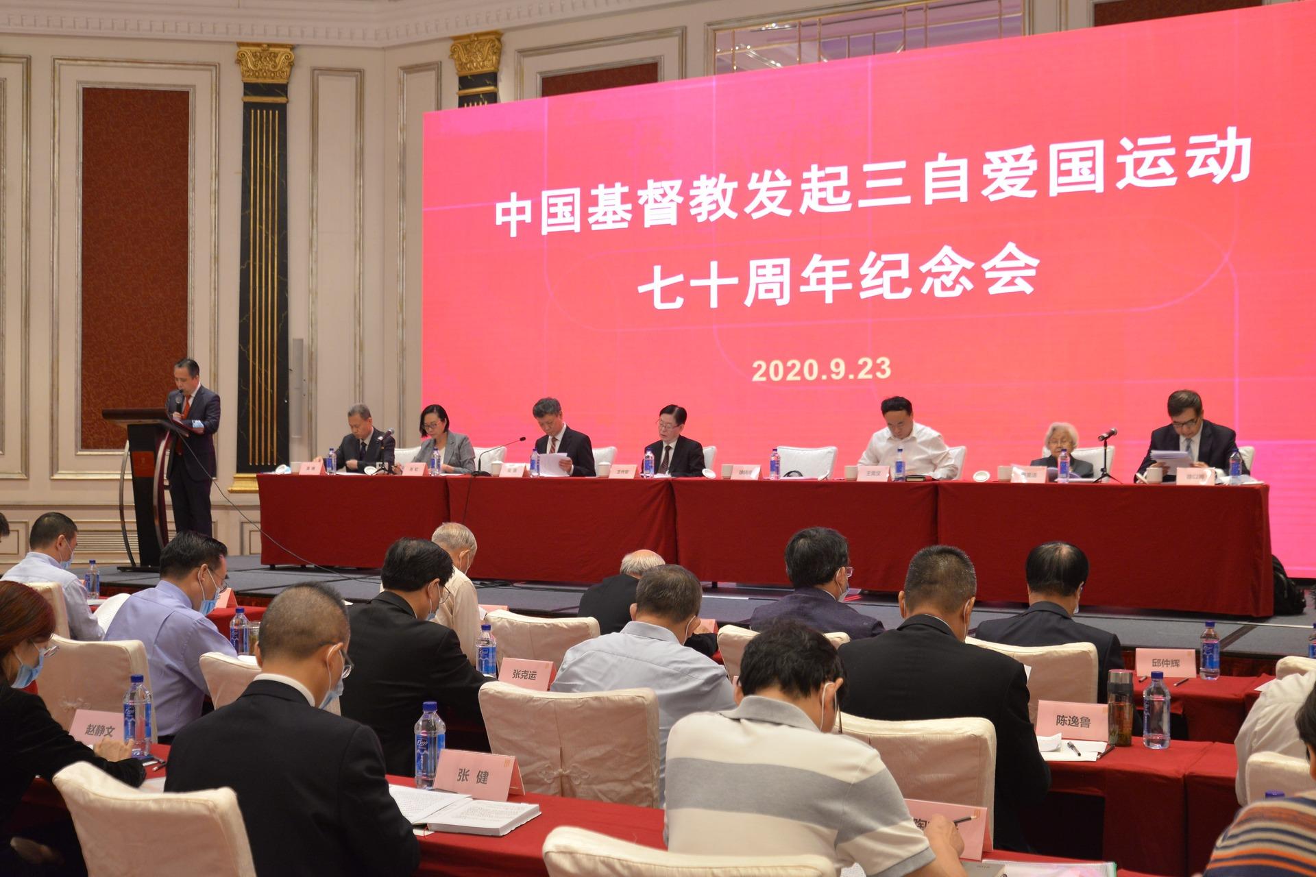 坚持中国化方向, 弘扬爱国爱教传统, 办好新时代的中国教会