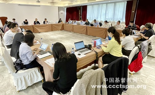 推进我国基督教中国化务虚座谈会在沪举行