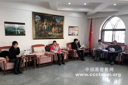 哈尔滨市基督教两会举办学习贯彻《宗教团体管理办法》座谈交流会