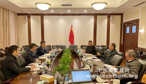 基督教全国两会监事会一届三次会议在上海举行
