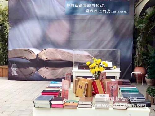 """""""民以'天'为食""""——基督教全国两会圣经日主题线下活动在广州举行"""
