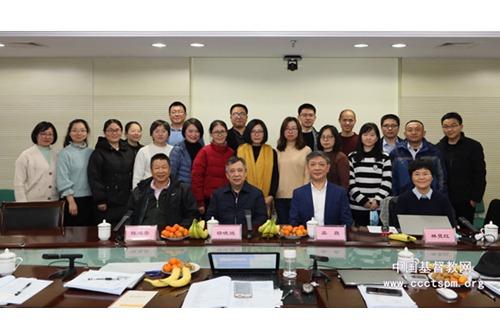 基督教全国两会牧长看望《中国基督教伦理学》教材编写小组及《新约导论》教材统稿小组成员