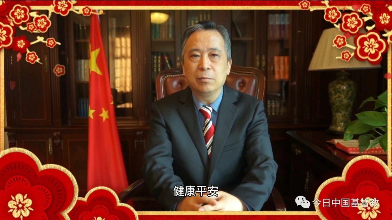 中国基督教∣农历辛丑年新春祝福