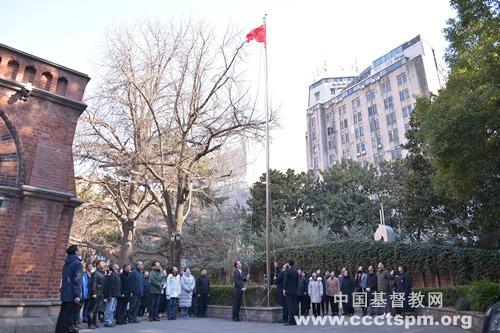 基督教全国两会举行春节后升国旗仪式