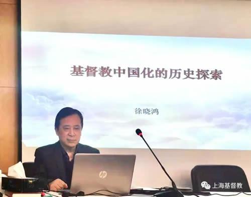 中国基督教三自爱国运动委员会主席徐晓鸿牧师应邀为华东神学院延伸科进行讲座