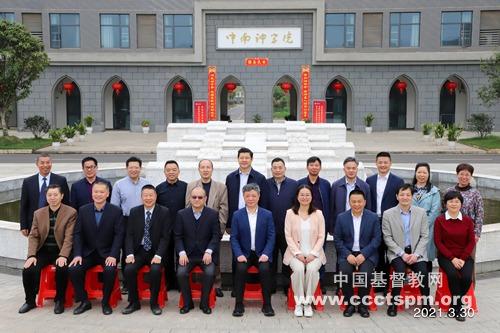 本届神学教育委员会第三次全体会议在武汉顺利召开