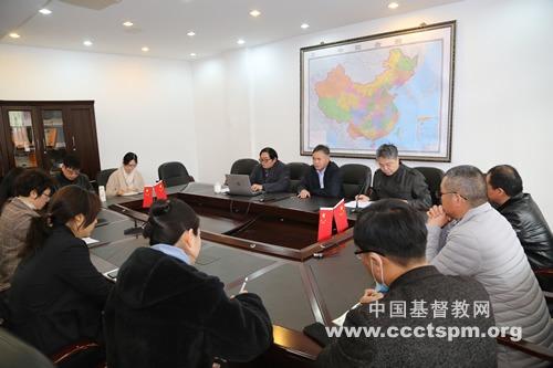 华东神学院举行建党一百周年学习座谈会
