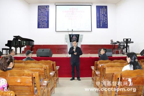 中国基督教三自爱国运动委员会主席徐晓鸿牧师到贵州圣经学校走访调研