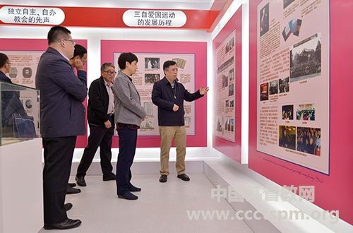 南昌市市委常委、统战部部长乐文红一行到访基督教全国两会