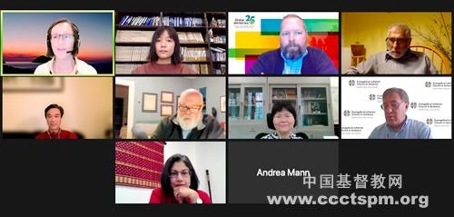 中国基督教两会与北美亚太论坛举行视频会议