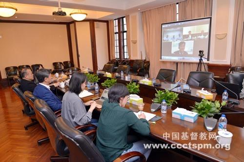 中国基督教两会与联合圣经公会中国事工部举行视频会议