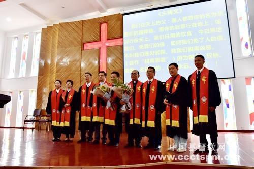 四川省基督教协会举行圣职按立(晋升)典礼