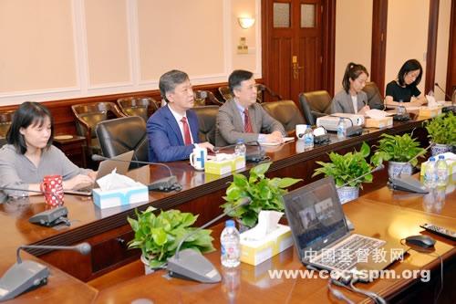 中国基督教两会与香港圣公会举行视频会议