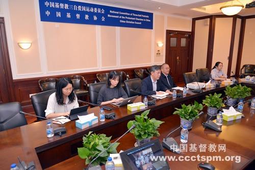 中国基督教两会与圣公会新加坡教区举行视频会议