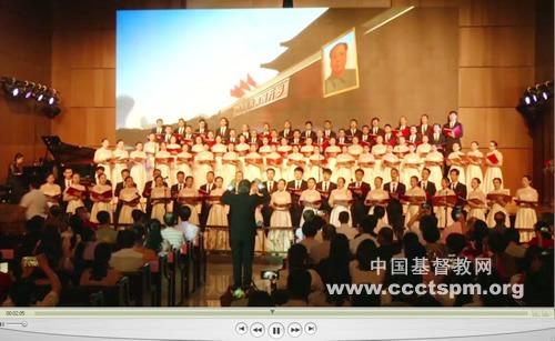四部合唱《山河都记得》:福建省基督教两会庆祝中国共产党成立100周年文艺晚会节目(一)