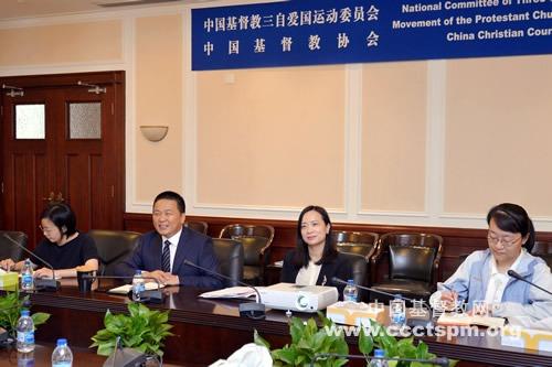 基督教全国两会与香港圣经公会举行视频会议