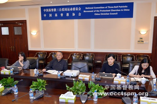 基督教全国两会与香港崇真会举行视频会议