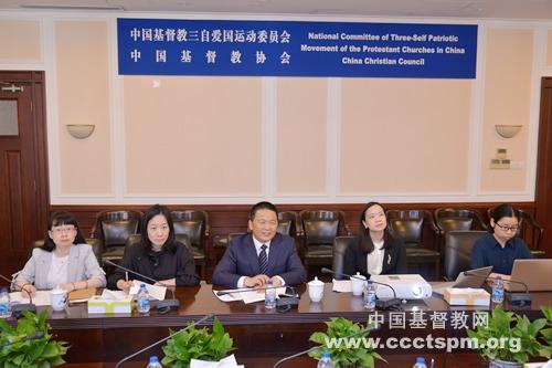 基督教全国两会与香港基督教文艺出版社举行视频会议