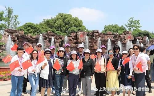 上海市浦东新区基督教两会赴嘉兴南湖开展党史教育活动