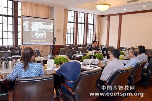 基督教全国两会与香港基督教协进会举行视频会议